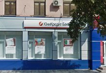 Условия оформления ипотечного кредита в банке Юникредит
