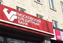 «Московский Кредитный Банк» — вклады для физических лиц и пенсионеров