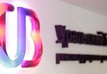 Вклады для физических лиц в УБРИР и процентные ставки по ним
