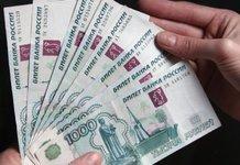 Как оформить деньги в долг под расписку?