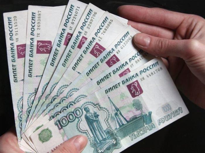 Получить частный займ под расписку