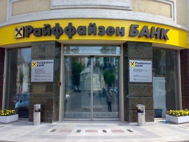 банк с ипотекой ростов-на-дону официальный сайт (вахта)Торговля, Быт крестьян