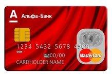 Кредитные карты «Альфа-Банк» — виды, проценты, заявка
