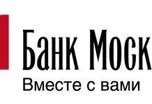 Условия для оформления ипотеки в Банке Москвы