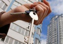 В каком банке взять ипотеку на вторичное жилье?