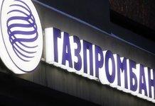Ипотека Газпромбанка — условия для физических лиц и работников банка