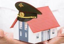 Где оформить военную ипотеку?