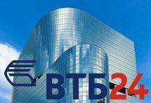 Проценты по вкладам в банке ВТБ 24