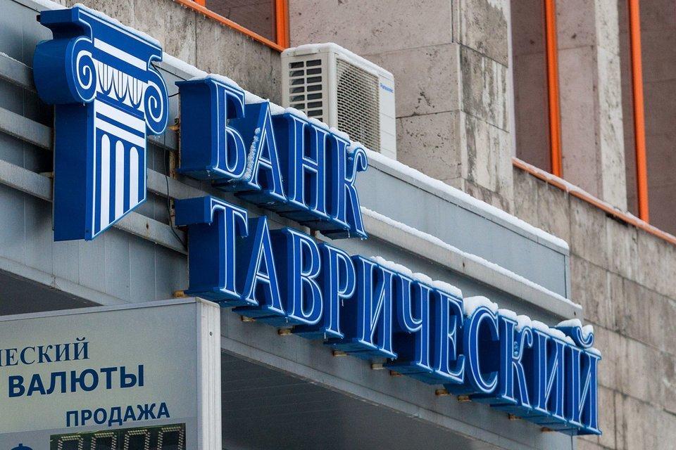 Мгновенные займы онлайн в Санкт-Петербурге