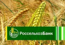 Проценты по вкладам в Россельхозбанке на 2019 год
