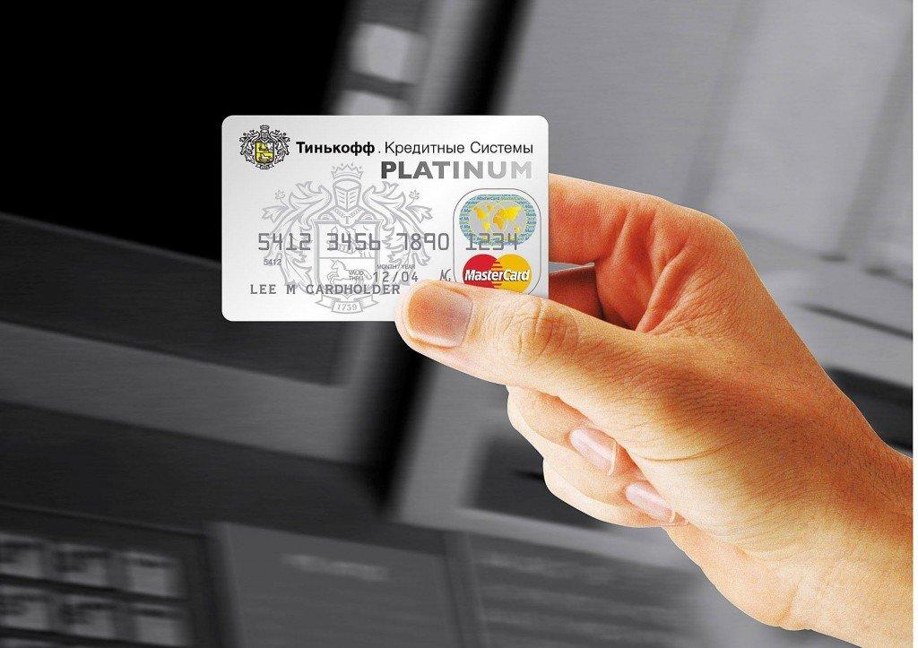 кредитная карта без справок по паспорту онлайн 42 регион