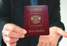 Кредит без паспорта на кредитную карту: условия, предложения