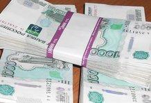 Где срочно взять в кредит 300000 без справок и поручителей?