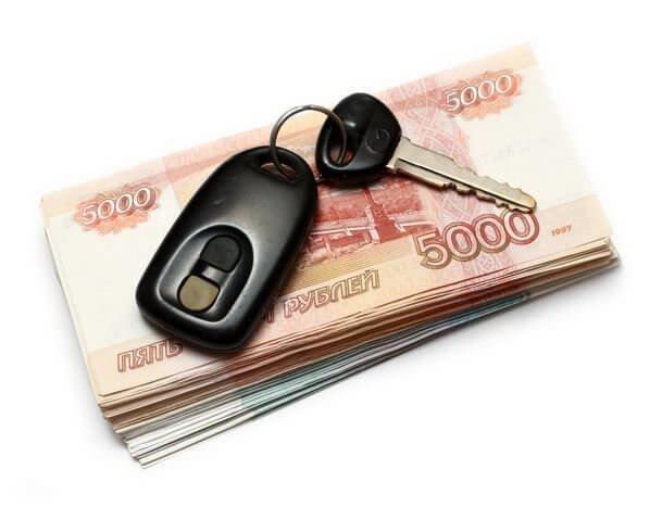 Деньги под проценты под залог птс кредит под залог птс владивосток