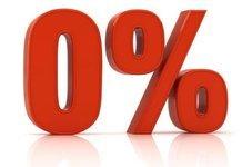 Где и насколько можно взять беспроцентный кредит?