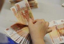 МФО, дающие быстрый займ на карту