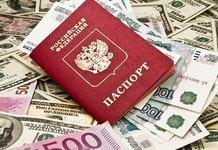 Где можно взять кредит только по паспорту?