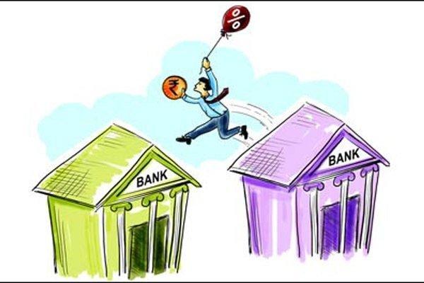 Что такое рефинансирование кредитов других банков?