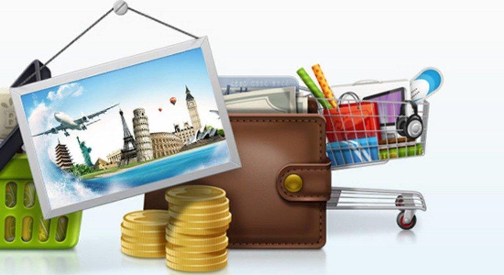 Нецелевые потребительские займы