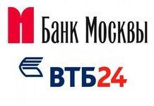Вклады в ВТБ Банк Москвы: виды, проценты
