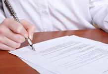 Как написать заявление о банкротстве?