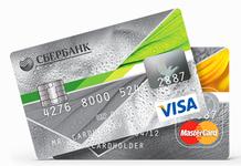 Порядок перевода денег с кредитной карты Сбербанка
