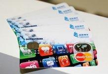 Денежные переводы с карты Газпробанка: инструкция, комиссия