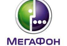 Инструкция по переводу денег с Мегафона на карточку