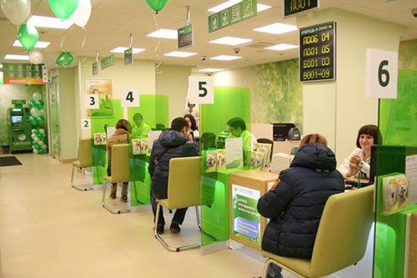Как оплатить кредит в банкомате почта банк
