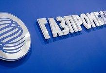 Как войти в систему «Домашний банк» от Газпромбанк?