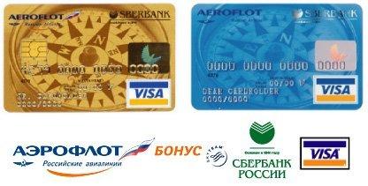 Аэрофлот бонус дебетовые карты получить кредит в астрахани быстро
