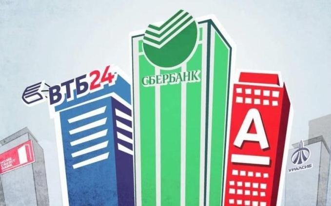 Займы под птс в москве Грузинский переулок займы под птс в москве Юности улица