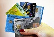 Как получить беспроцентный кредит в Сбербанке?