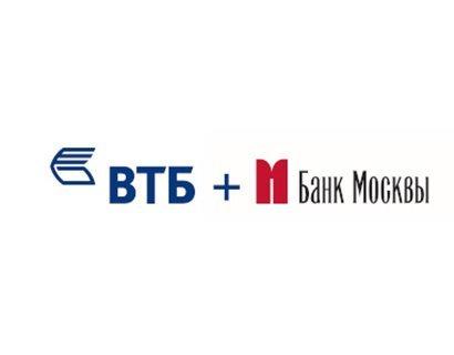 Кредит под залог недвижимости втб банк москвы кредит на карту втб 24 онлайн срочно