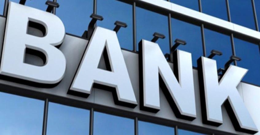 Потребительский кредит в промсвяз банк ростове-на-дону как получить карту икеа фэмили новосибирск