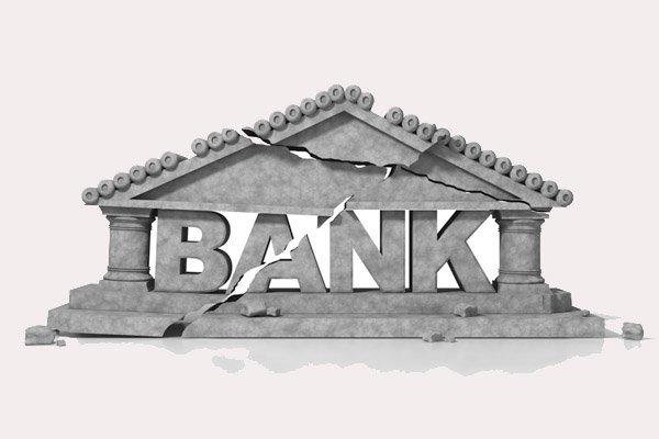 о банкротстве кредитных организаций и о несостоятельности банкротстве