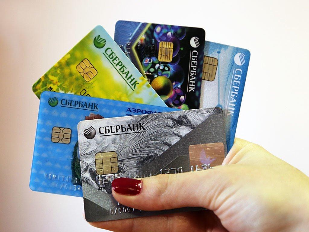 Карты сбербанка дебетовые правила как получить автокредит в калининграде