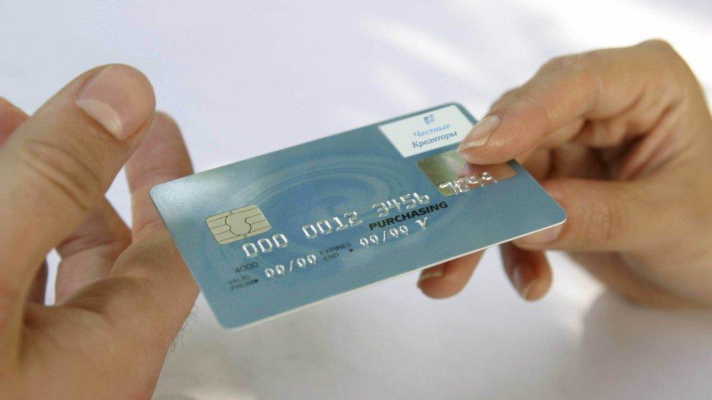 В каком банке выгодно брать кредитную карту