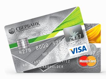 Если не платить по кредитной карте сбербанка