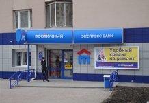 Процентная ставка на кредит в банке Восточный Экспресс