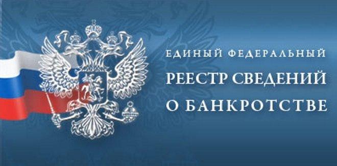 Брянск банкротство физических лиц