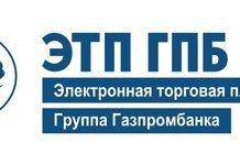 ЭТП ГПБ — электронная торговая площадка Газпромбанка