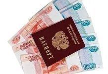 Кредитные карты по паспорту: предложения, оформление