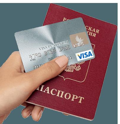 Кредит по паспорту с моментальным решением хоум кредит занять деньги у частного лица в москве под расписку срочно