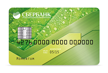 Сбербанк получить кредитную карту