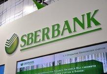 Вклады для ИП в Сбербанке: предложения, ставки