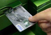Какую сумму можно перевести через Сбербанк Онлайн?