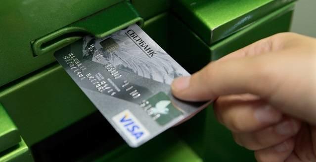 Изображение - Какую сумму можно перевести через сбербанк онлайн visa_classic