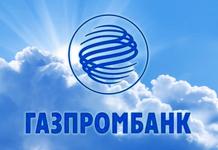 Порядок рефинансирования ипотеки в Газпромбанке