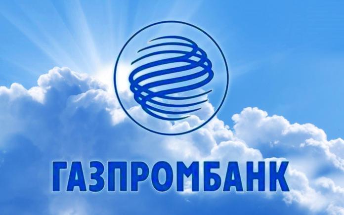 Изображение - Газпромбанк рефинансирование ипотеки других банков xlxp7mgbvvlg4eeuflffnxl1xqd2vekg-696x435